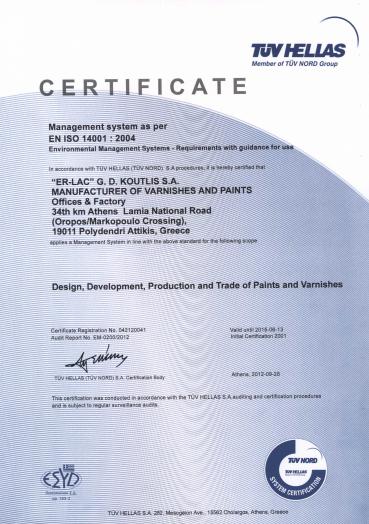 tuve-hellas-certificate